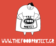 The Food Project